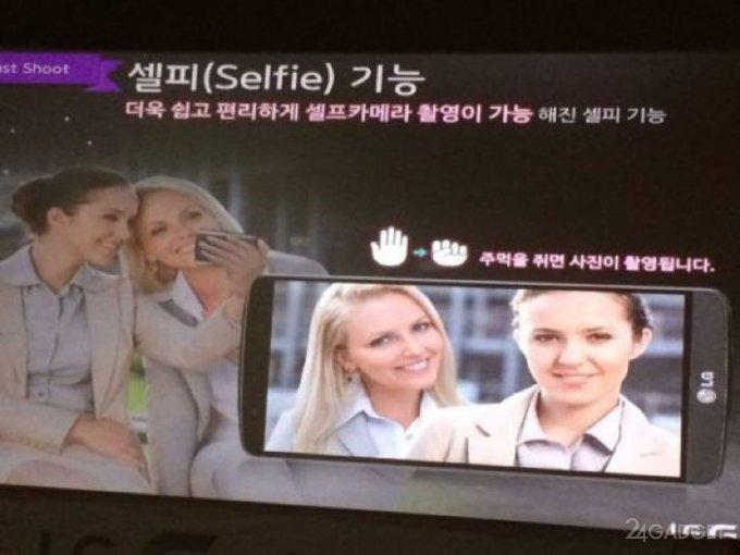Чего ждать от LG G3? (3 фото)