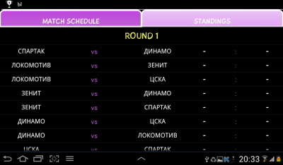Программу для турнирной сетки