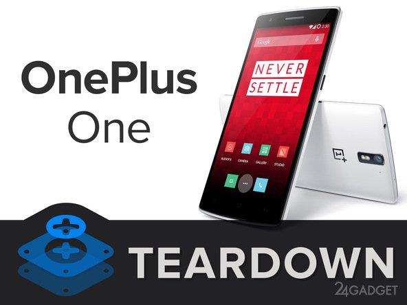 Разбираем OnePlus One (23 фото)