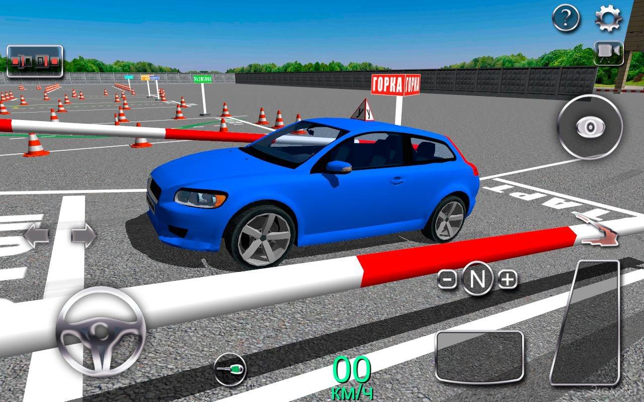 Как выучить теорию по вождению