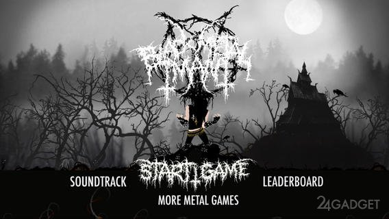 BlackMetal Man 1.7 Достигните глубин ада с суровым металлюгой