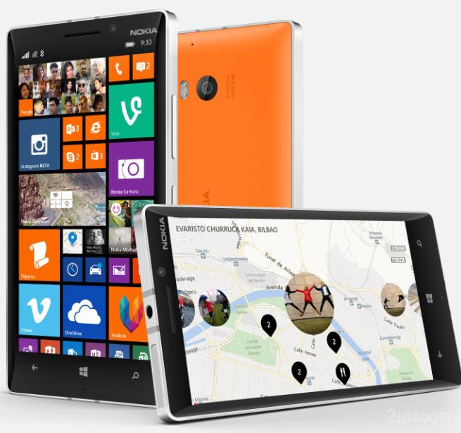 В России стартуют продажи флагманского смартфона Lumia 930