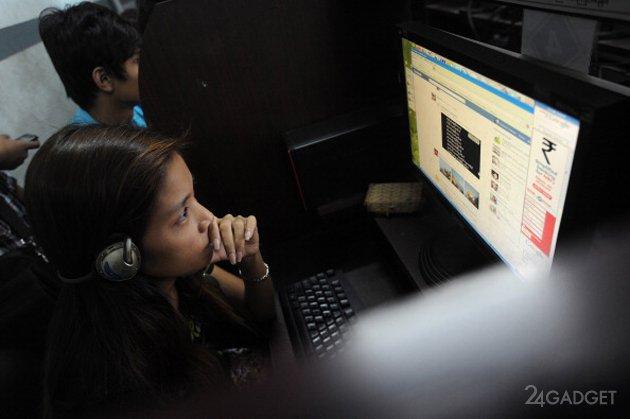 Глобальная интернет-слежка по