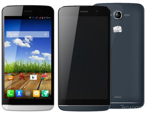 Доступный смартфон с большим экраном и двумя SIM-картами