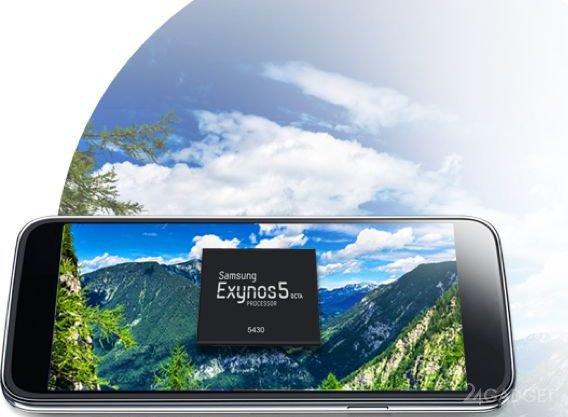 Samsung рассказала о своём топовом процессоре