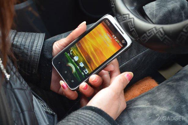 Смартфоны можно будет заряжать звуком
