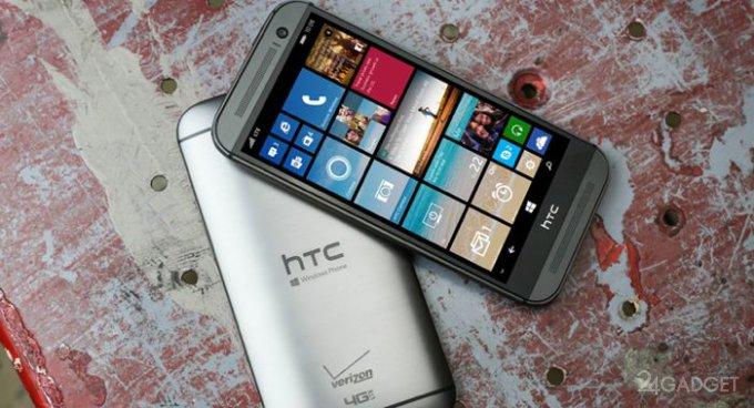HTC One M8 �� ���� Windows ���������� �����������