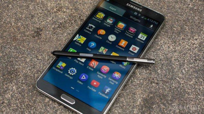 Galaxy Note 4 будет выпускаться с разными процессорами (2 фото)