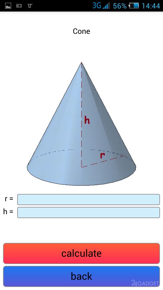 Программы для решения производных функции