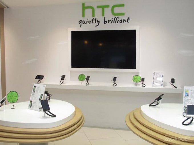 HTC дебютирует в сегменте нательных гаджетов (2 фото)