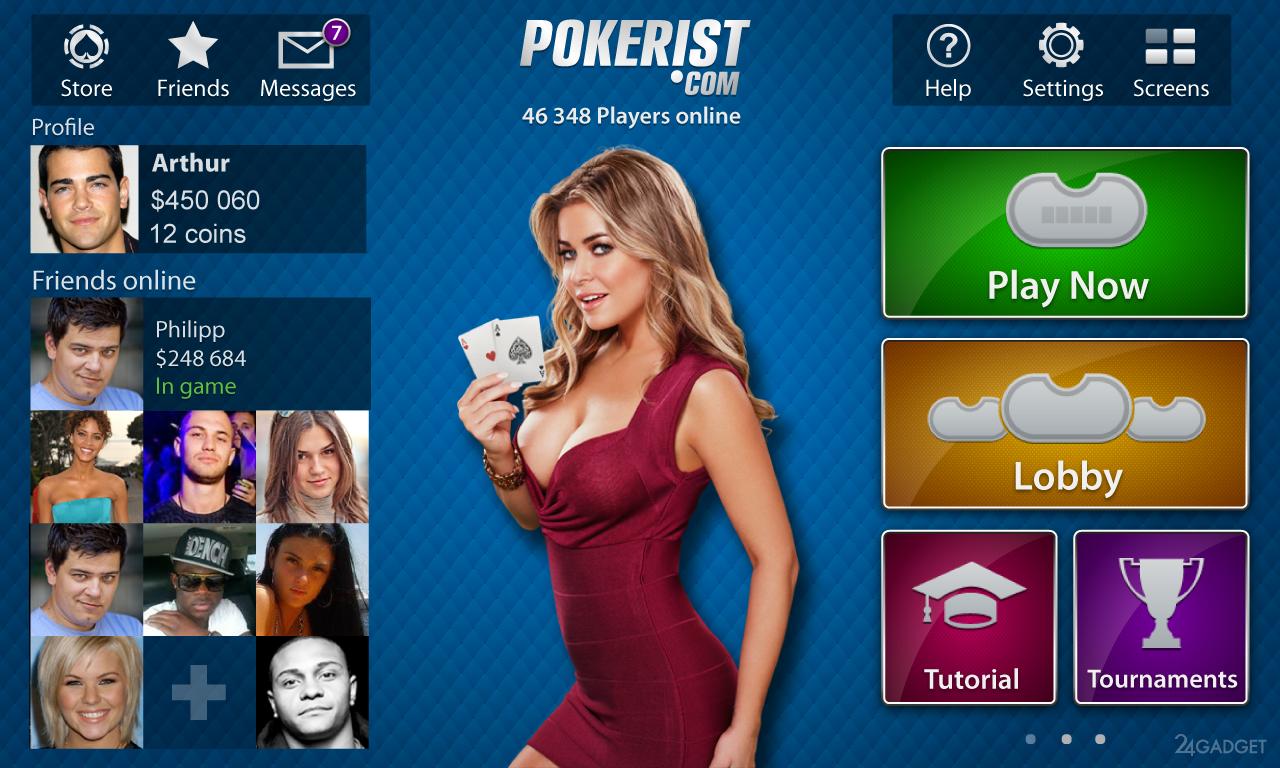 покерист техас покер онлайн