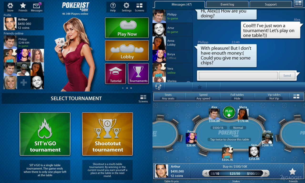 Сайт москва платья казино официальный