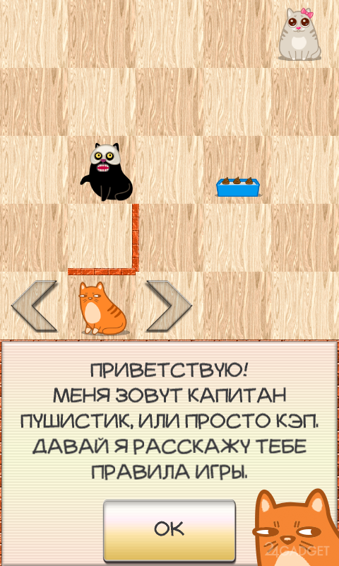 The Walking Cat 1.0.5.6 Ходячие котецы