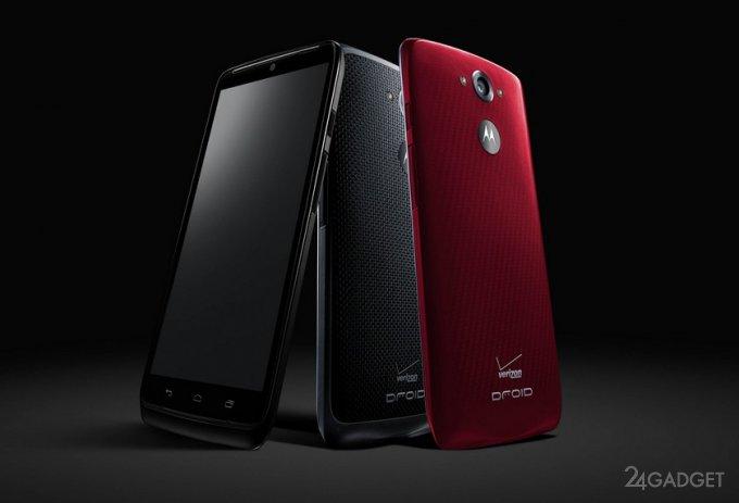 Motorola Droid Turbo официально анонсирован (3 фото)