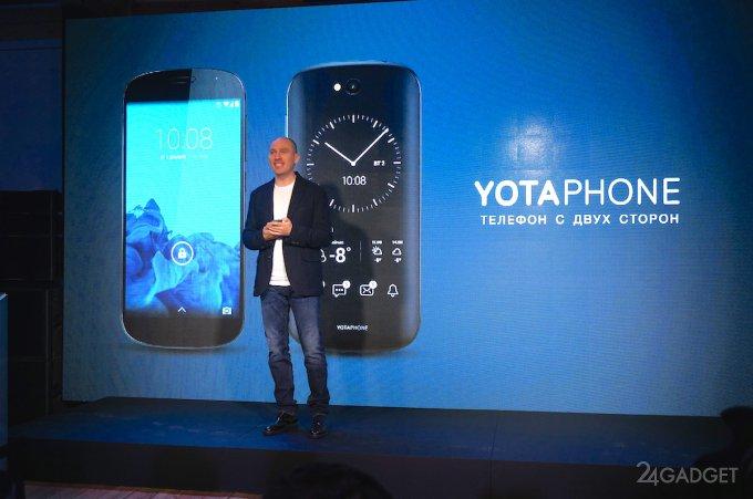 Yotaphone 2: патриотический смартфон с двумя экранами (8 фото + видео)