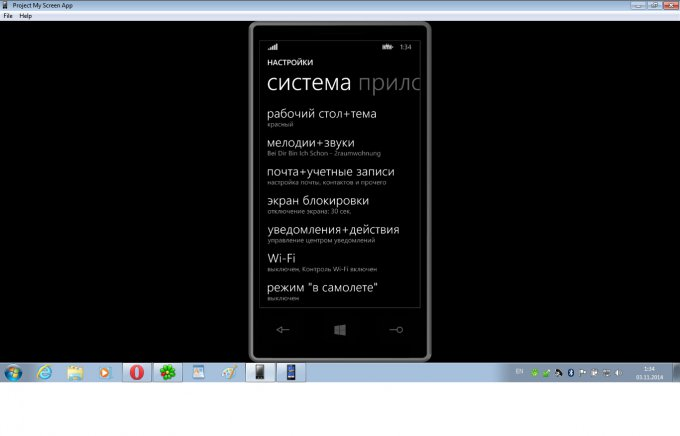 Project My Screen App 1.0 Проецирование экрана своего телефона на внешний дисплей