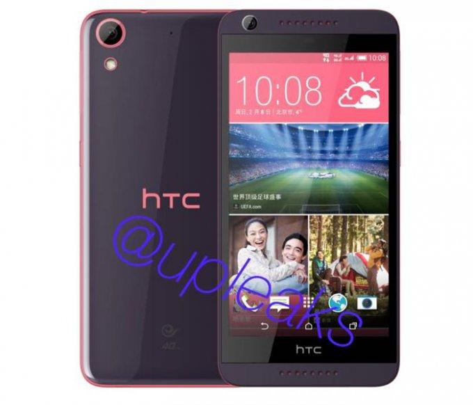 HTC Desire 626: два смартфона с одним названием (2 фото)