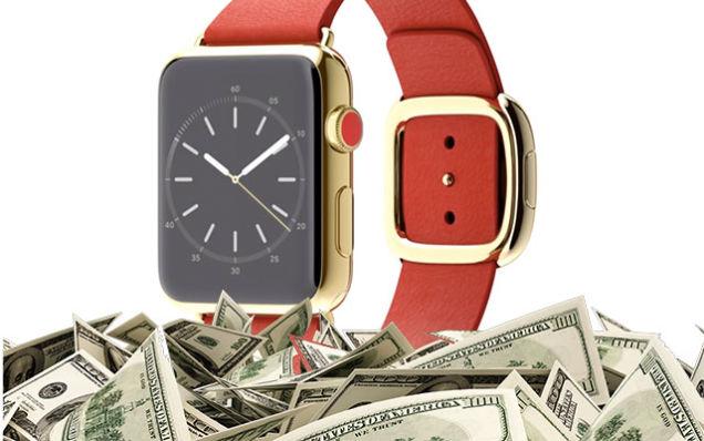 Предполагаемые цены на все модели Apple Watch (2 фото)
