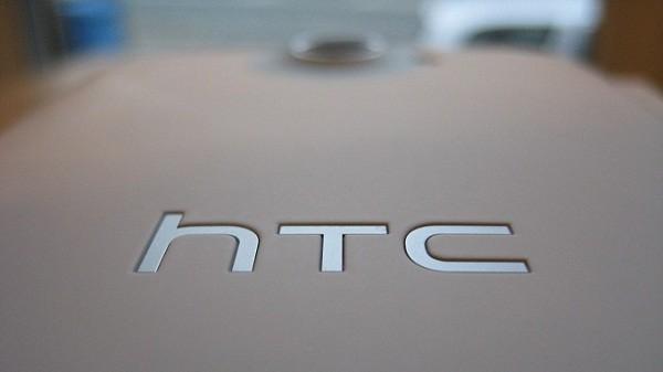HTC выпустит пластиковую версию флагмана One M9+ (2 фото)