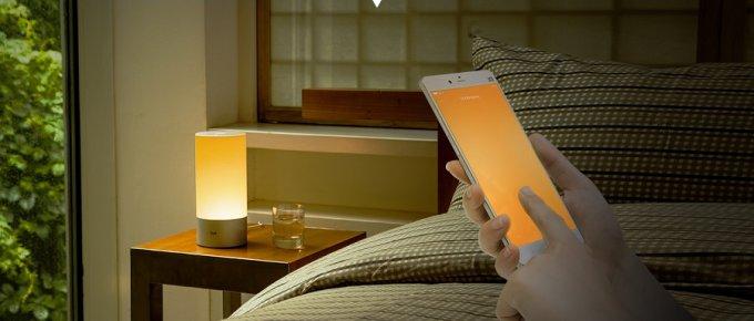 Умный светильник Xiaomi