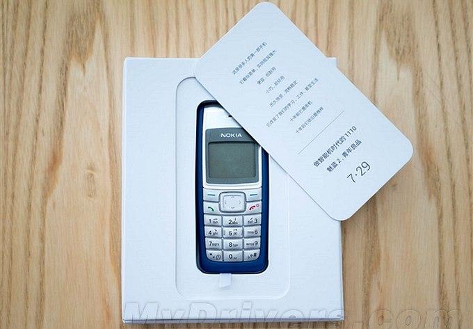 Meizu приглашает на презентацию M2 mini разосланными Nokia 1110 (5 фото)