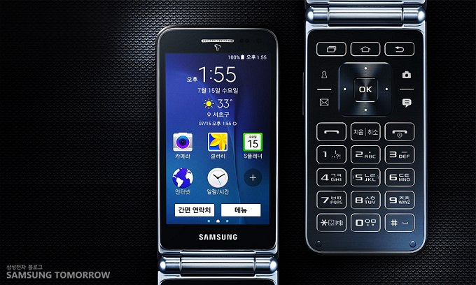Смартфон-раскладушка с LTE от Samsung (3 фото)