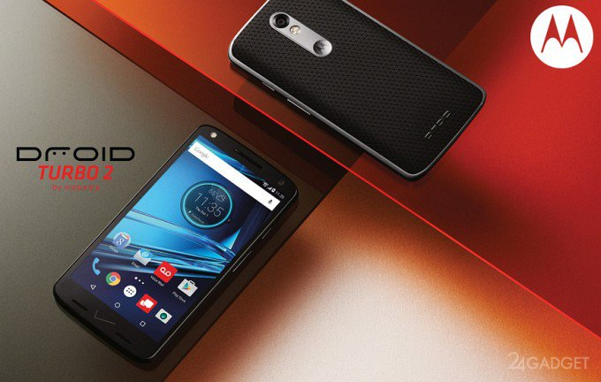 Motorola DROID Turbo 2 - смартфон с небьющимся экраном (17 фото + 2 видео)