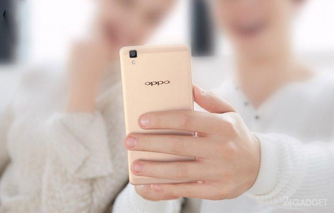 Oppo R7s — фаблет с быстрой камерой и зарядкой (8 фото)