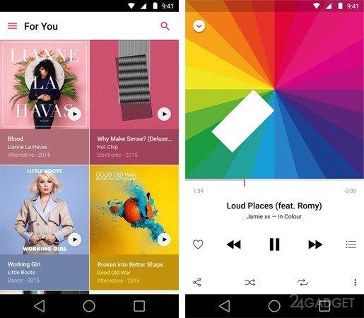 Запущен сервис Apple Music для Android-устройств (3 фото)