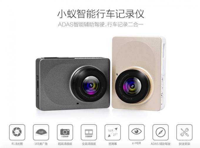 Доступный видеорегистратор от Xiaomi (4 фото)