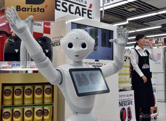 В ближайшем будущем роботы займут половину рабочих мест (4 фото)