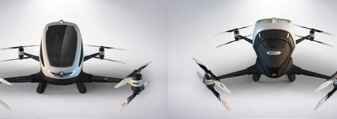 Первый в мире дрон-такси (22 фото + видео)