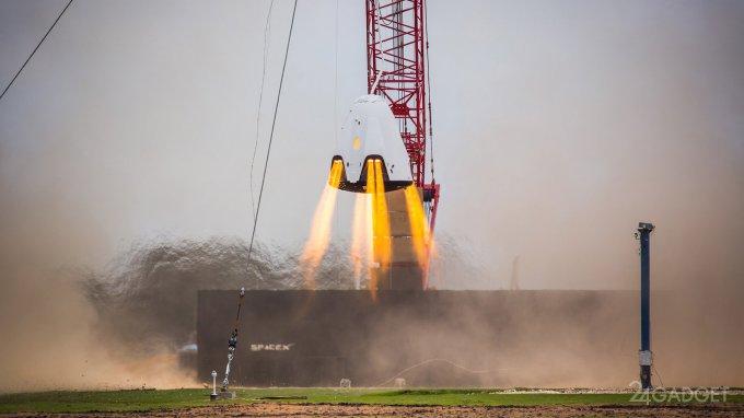 SpaceX протестировал Dragon 2 в режиме зависания (2 фото + видео)