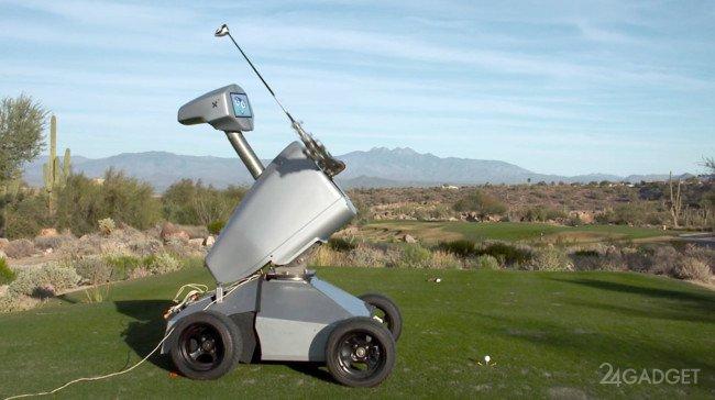 Робот-гольфист попал в лунку с одного удара (3 фото + видео)