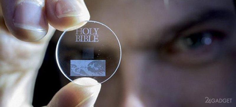 cd-rom не читает пустые диски: