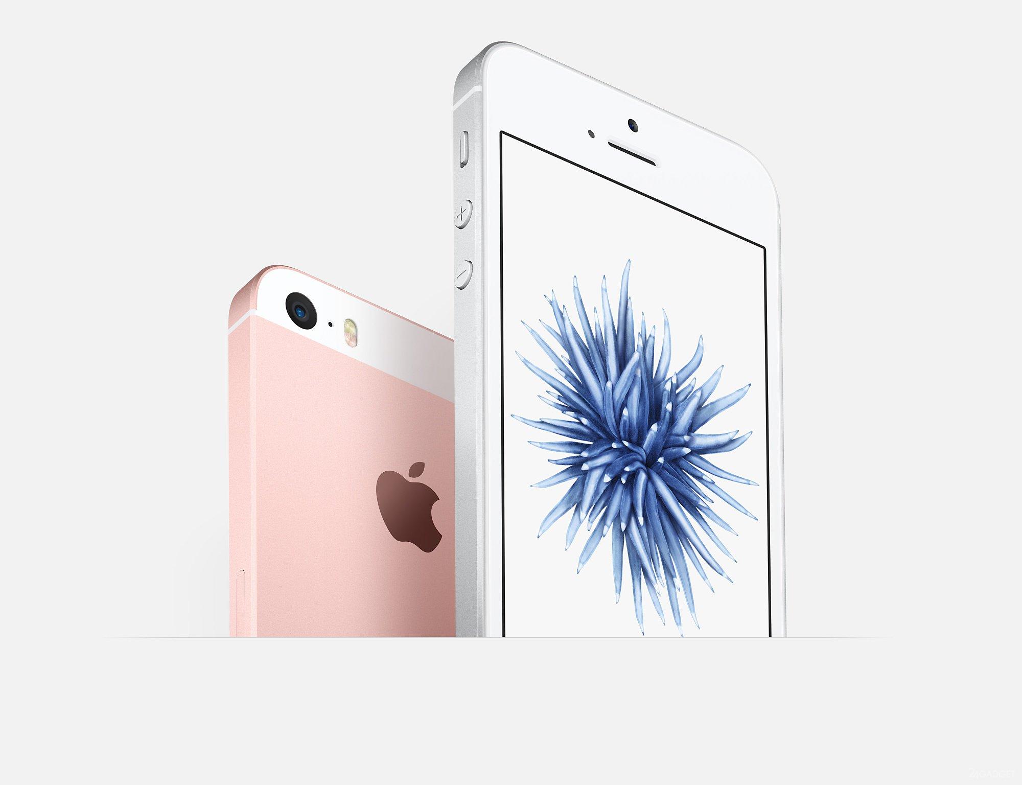 Apple iPhone SE 64 GB, unlocked M: Apple iPhone IPhone SE, vs iPhone