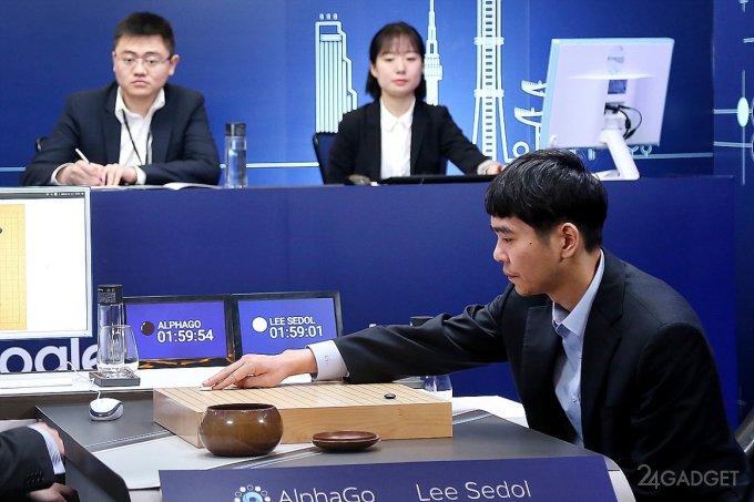 Состоялась финальная игра в Го между нейросетью Google и чемпионом мира (видео)