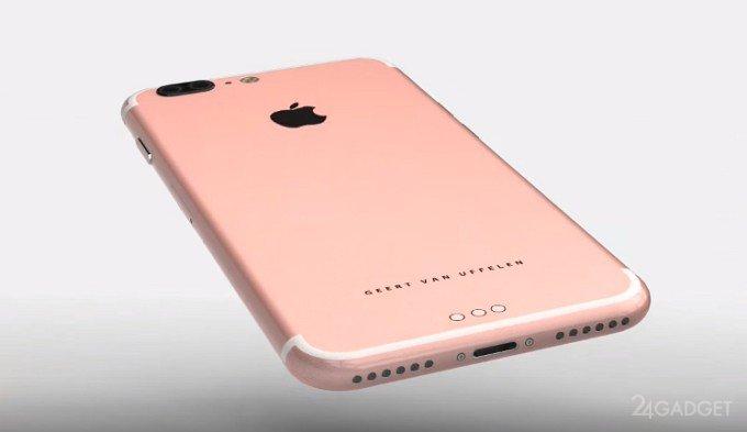 iPhone 7 с двойной камерой (4 фото + видео)