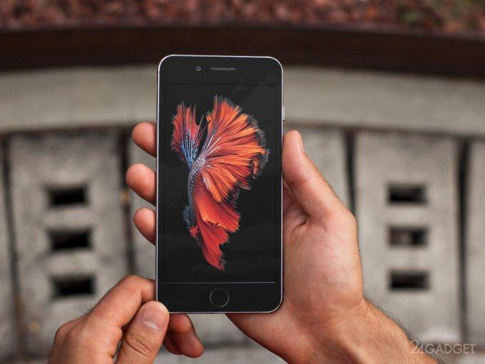 Apple планирует обновлять iPhone раз в три года?