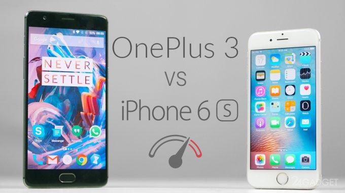 OnePlus 3 и Apple iPhone 6S прошли тест на скорость (видео)