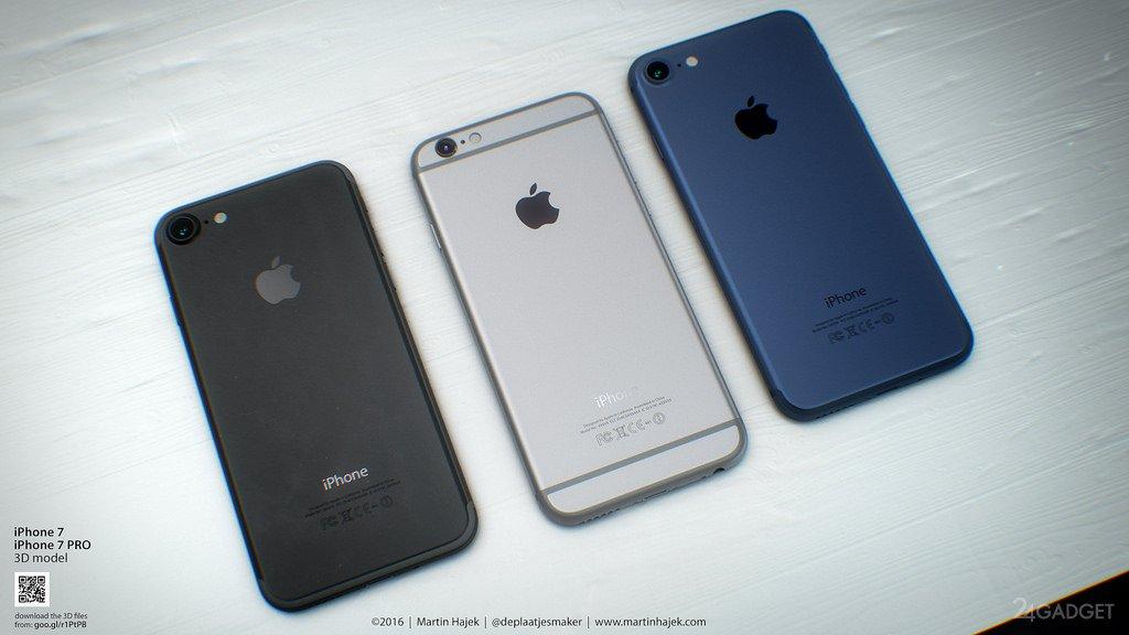 Цвет 7 айфона