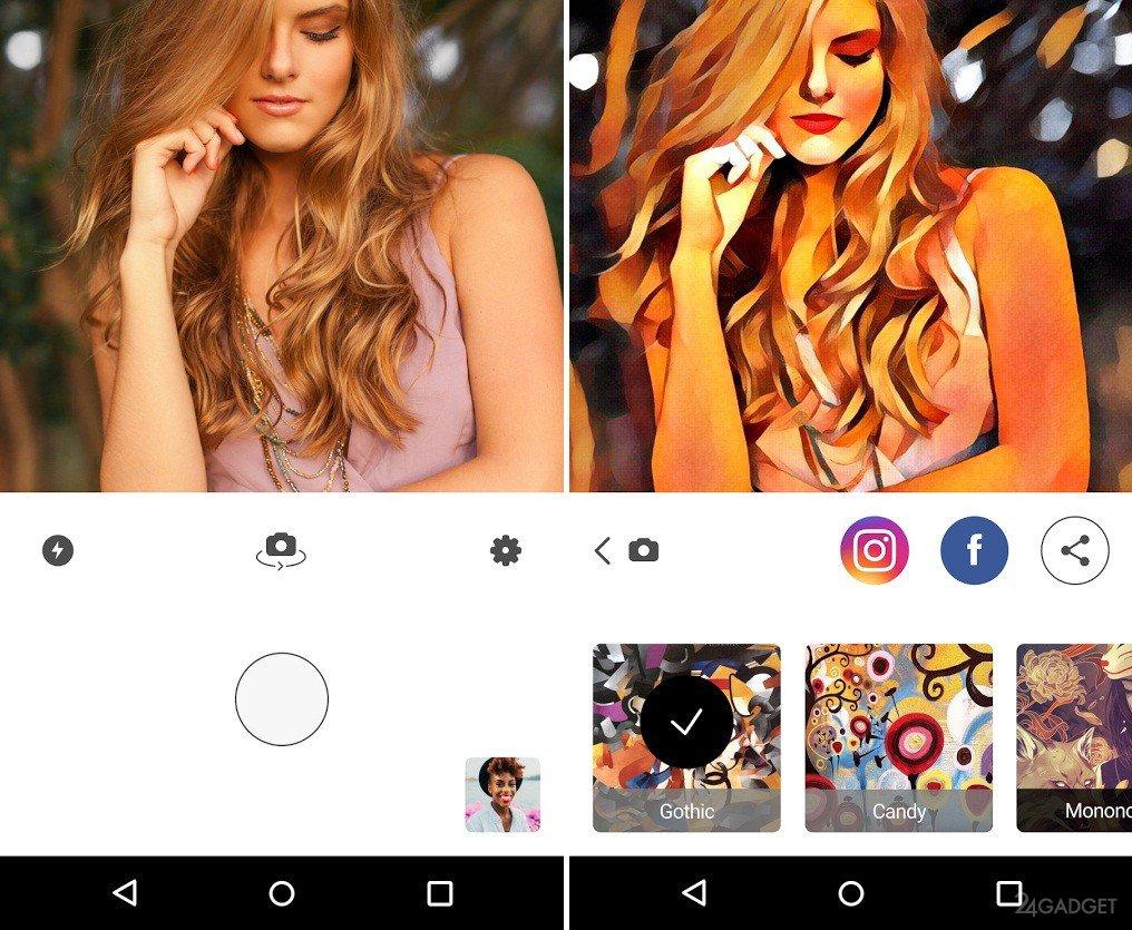 выгрузил приложение на айфон фото с эффектами рисунка обычная
