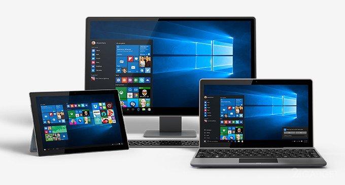 Сегодня последний день бесплатного обновления до Windows 10