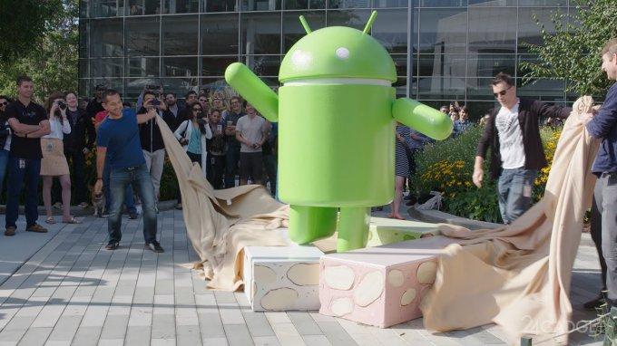 Новая версия ОС Android названа Нугой (4 фото + видео)