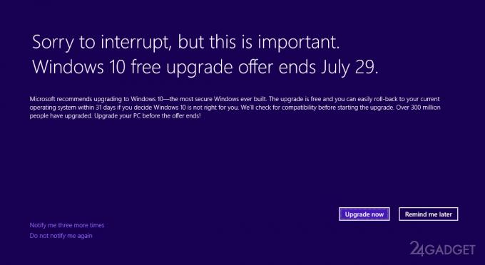 Последнее напоминание о бесплатном апдейте до Windows 10 (2 фото)