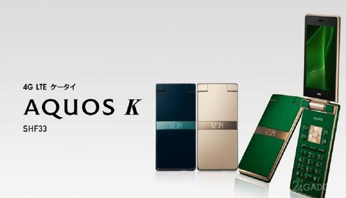 Sharp представила смартфон-раскладушку на базе Android (4 фото)
