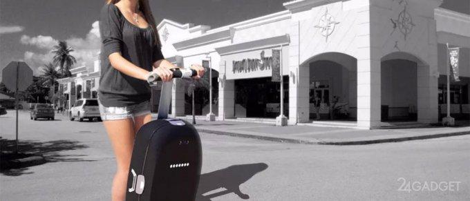 """""""Умный"""" чемодан и транспортное средство в одном устройстве (видео)"""