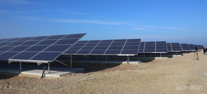 Портативная солнечная электростанция на 120 Ватт