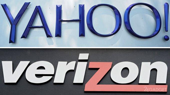 Verizon купит Yahoo! почти за $5 млрд