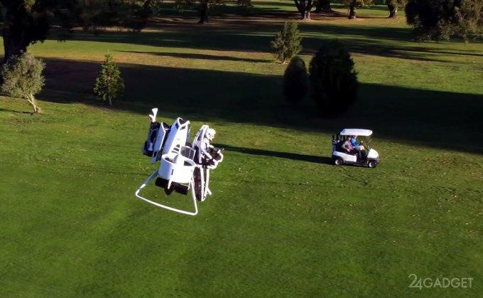 Реактивный ранец для гольфистов (13 фото + видео)